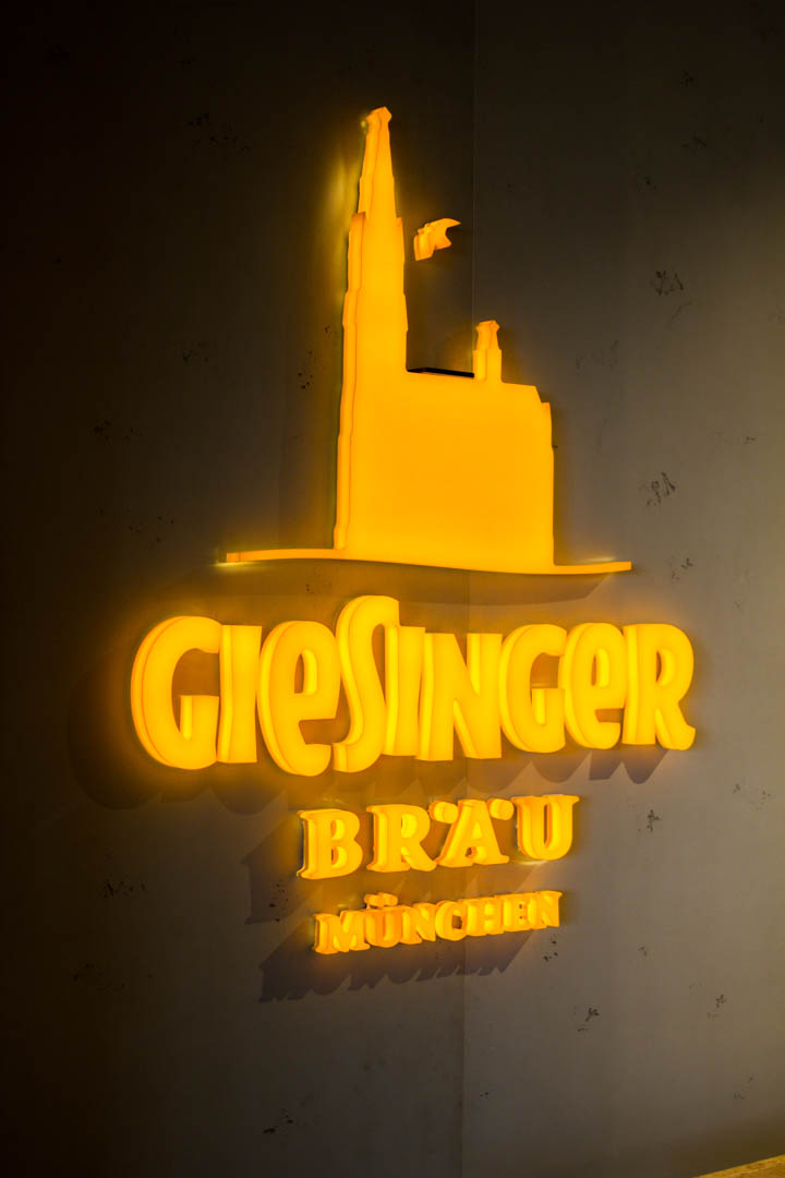 Neue Eventlocation im Giesinger Bräu Werk 2